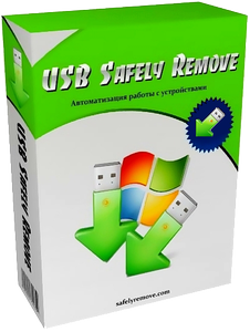 USB Safely Remove 6