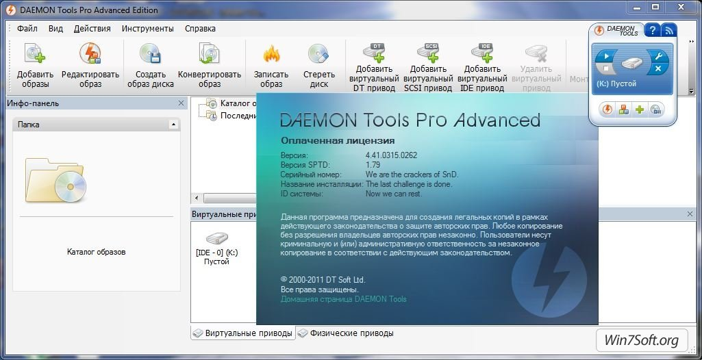 DAEMON Tools Pro 7 Latest Crack,Serial Key Full