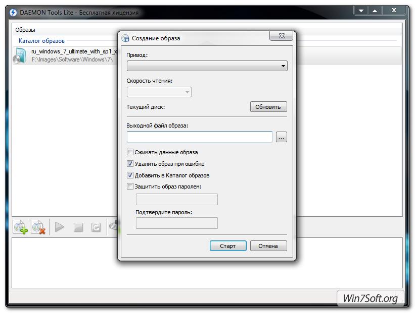 Софт Daemon Tools 3 47 Для Windows 7