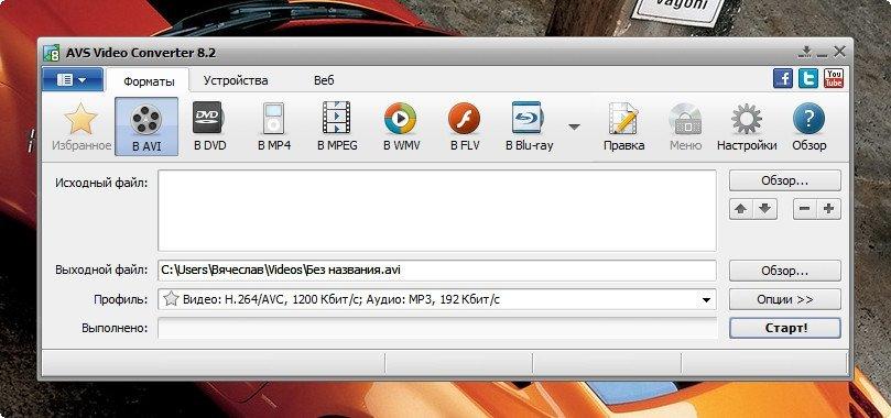 Quick converter скачать mp3 кряк wav 3.1 серийник - лучшие ф.