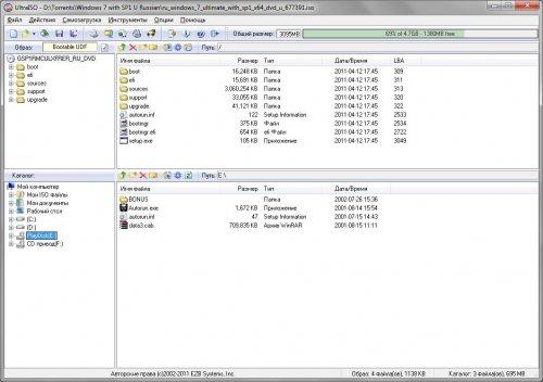 Скачать программу для записи iso образа на флешку