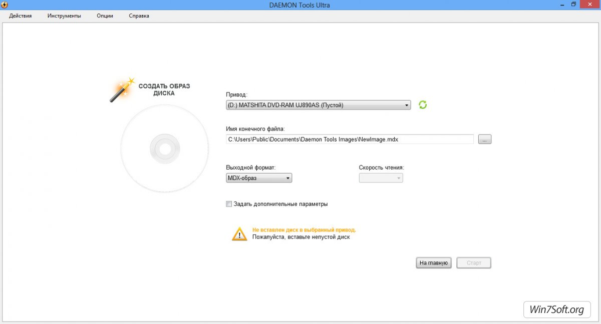 Ключи для 32 Windows 7 скачать